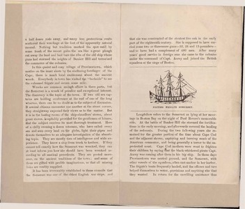 Scrapbooks of Althea Boxell (1/19/1910 - 10/4/1988), Book 6, Page 156