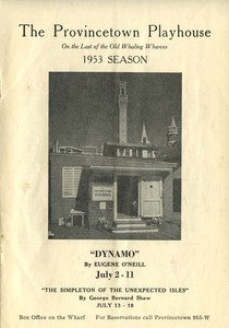 Provincetown Playhouse 1953