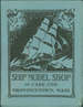 Ship Model Shop Catalog