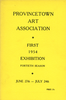 Provincetown Art Association Exhibition of 1954